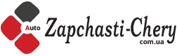 Эмблема Чери М11 купить в интернет магазине 《ZAPCHSTI-CHERY》